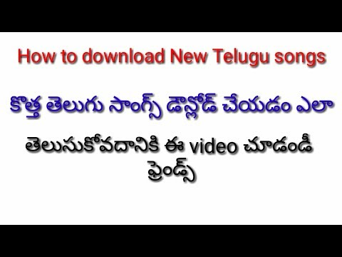 How to download New Telugu mp3 songs 320kbpsTelugu songsAfzal Technical