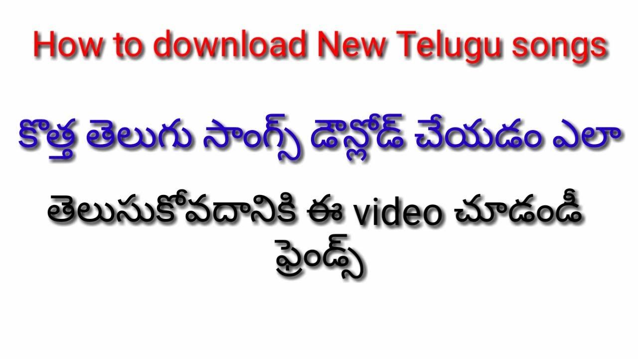Kushi telugu movie songs download 320kbps | winamp 5 x download.