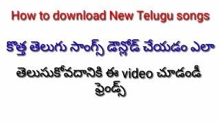 How to download New Telugu mp3 songs 320kbps|Telugu songs|Afzal Technical|