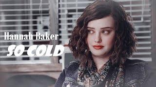 Hannah Baker |  I need it to stop