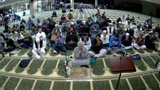 Night 14 | MCC Taraweeh Prayers with Qari Amar Bellaha