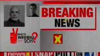 Lok Sabha Elections 2019: Kamal Hassan and Mamata Banerjee form alliance to contest in Andaman