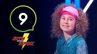 Дети против звезд – Сезон 1. Выпуск 9 – 20.11.2019