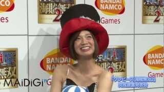 タレントの芹那さんが3月4日、東京都内で開催されたマンガ「ONE PIECE(ワンピース)」と人気アクションゲーム「無双」シリーズのコラボゲーム第2弾「ワンピース 海賊 ...