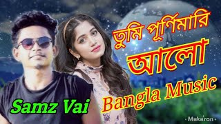 Tumi Purnimari Alo | Samz Vai | Bangla Songs | 2019 | Plz Subscribe