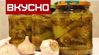 БАКЛАЖАНЫ КАК ГРИБЫ НА ЗИМУ  РЕЦЕПТЫ   /  EGGPLANTS like mushrooms for winter recipes