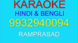 Biswapita Tumi Hey Prabhu Karaoke by Ramprasad 9932940094
