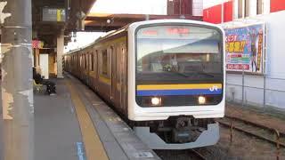 総武本線209系2100番台佐倉駅発車3