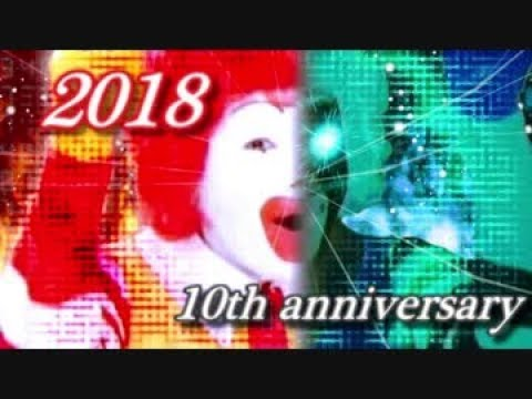 10th anniversary ronald mcdonald insanity 2018 youtube. Black Bedroom Furniture Sets. Home Design Ideas