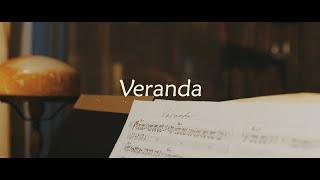 Veranda / UEBO (Official Music Video)