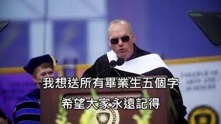 「蝙蝠俠」麥可基頓回大學母校演講,用經典台詞霸氣作結 (中文字幕)