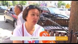 Опрос крымчан: сколько денег Вам нужно для комфортной жизни?