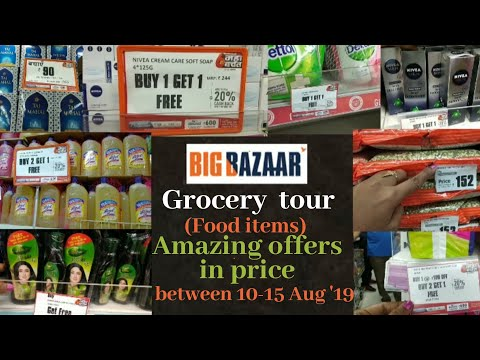 Watch this before 15th August ( before offer Ends!) ||Bigbazar grocery (food items)shopping
