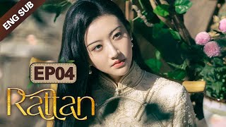 [ENG SUB] Rattan 04 (Jing Tian, Zhang Binbin) Dominated By A Badass Lady Demon