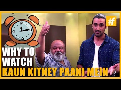 Kaun Kitney Pani Mein | Saurabh Shukla &...
