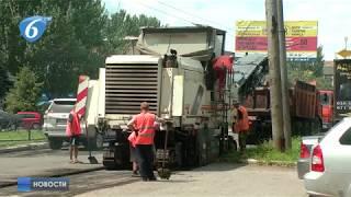В нашем городе продолжаются работы по ремонту дорожного полотна