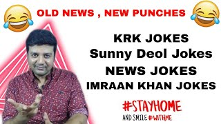 OLD NEWS - NEW PUNCHES | Stand Up Comedy by Priyesh Sinha #hindicomedyvideo