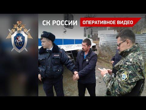 Следственные действия с подозреваемым в убийстве женщины в Свердловской области