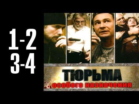 Один день Фильм HD Русские боевики детективы криминал смотреть онлайн russkie boeviki odin
