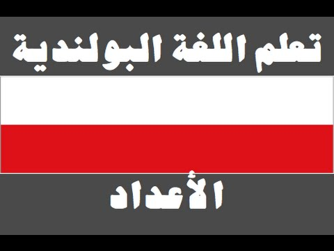 تحميل كتاب مزامير النبي داود في السحر والتنجيم pdf