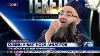 Cübbeli Ahmet Hoca: İmam nikahlı eşlerin birbirinden haberdar olması şart mı?