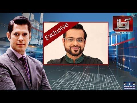 Awaz | SAMAA TV | 19 March 2018