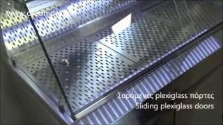 Ψυγείο Ψαριέρα Αποθήκευσης & Προβολής - Refrigerated Display Counter for Fresh Fish(http://www.oleonidas.gr/el/product/nk134t/psariera-syntirisis-apothikeysis-provolis-epitoihia-diast134x70x130-cm ..., 2016-06-17T04:59:38.000Z)