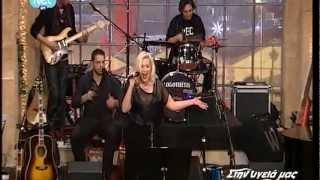 Νατάσσα Μποφίλιου_''Rolling in the deep''- (Adele)