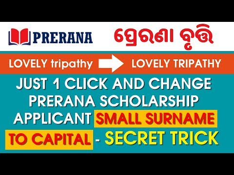 How to Change PRERANA Applicant SMALL Surname to CAPITAL - Just 1 Click!