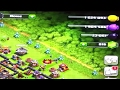 Clash of Clans Hack - hack clash of clans for Free gems and coins