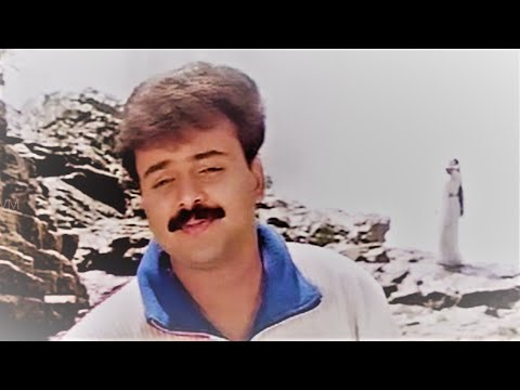 Malayalam Video Song | Mullapole Nila Chilla Pole | Vidhyasagar | Rameshan Nair |