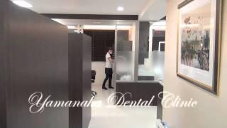 山中デンタルクリニック 浜田山 杉並区の歯科 thumbnail