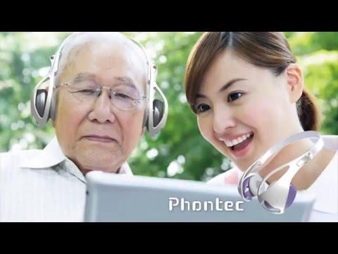 魅せるヘッドホン型集音器「Phontec」の取材について