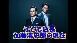加藤清史郎イケメンに急成長!?「相棒」に出演! チャンネル登録お願い...