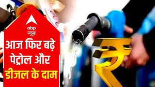 Petrol prices on fire in Delhi, shell out Rs 89.29 for a litre | ABP News