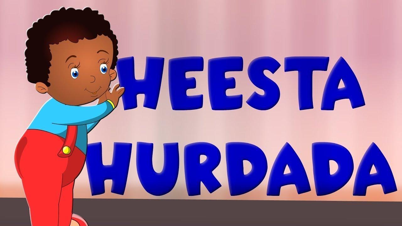 Heesta Hurdada   Somali Lullaby Collection   Huwaya Huwa   Somali Kids Songs   Heesta Caruurta