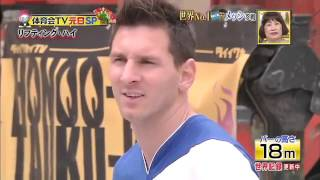 Lionel Messi Insane Touch on Japanese TV Program ● 'Lifting