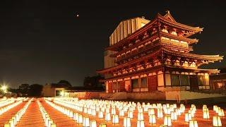 奈良市西ノ京町にある薬師寺でおこなわれる「天武忌法要・万燈会」 小倉...