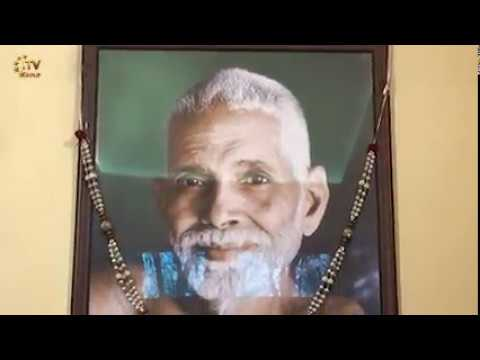 Celebrating 139th Birth Anniversary of Bhagwan Raman Maharishi | Wide Angle