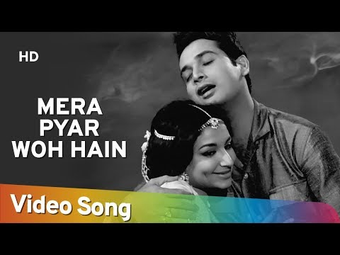 Mera Pyar Woh Hain | Yeh Raat Phir Na Aayegi Songs | Sharmila Tagore | Biswajeet | Love | Filmigaane