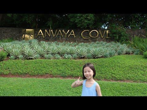 ANVAYA COVE 2019 | Morong Bataan | Family Trip