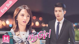 [Eng Sub]Divorce?! How To Get You Back, My Girl😥?! My Girl Ep 20 (2020) 99分女朋友