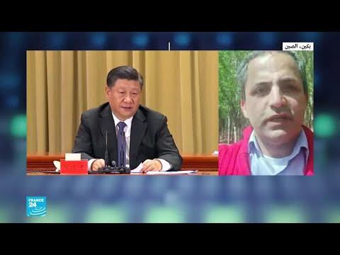 قمة -طريق الحرير الجديد- تواصل أعمالها في بكين لليوم الثاني  - نشر قبل 3 ساعة