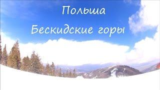 Бескрайние красоты гор   Polska, Beskidy