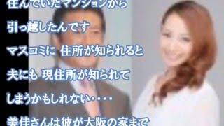 三船美佳さんの人気のYouTube動画を紹介 ⇓ 高橋ジョージ 三船美佳 離婚...