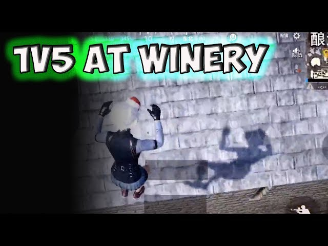 "PUBG MOBILE - ""1v5 at Winery""酿酒厂一挑五"