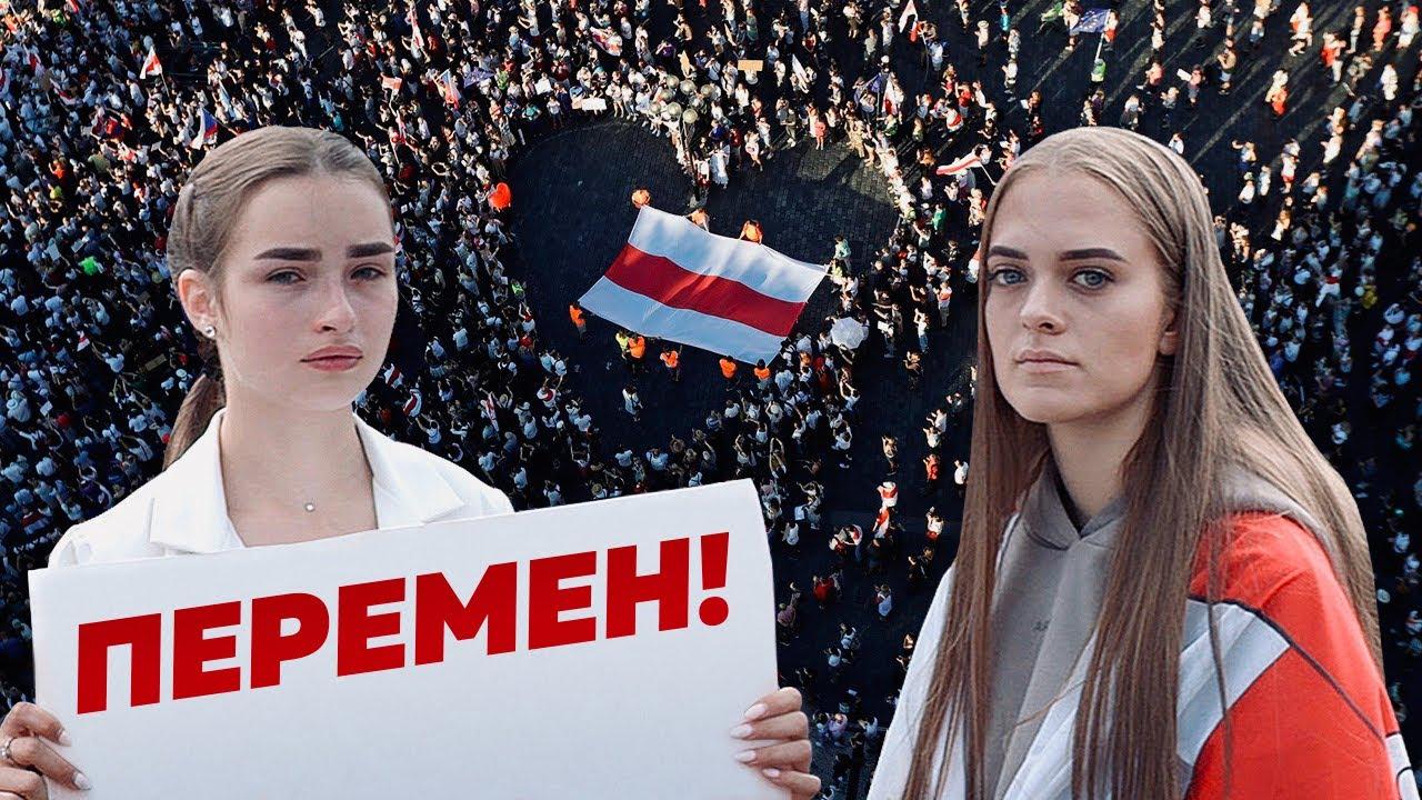 Редакция от 20.08.2020 Что будет с Беларусью дальше?