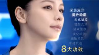 Bio-essence Royal Jelly + ATP Face Lifting Cream _ Vivian Hsu Thumbnail