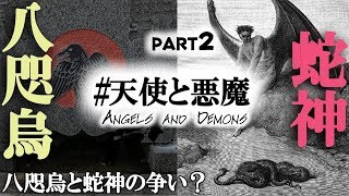 Unknown World~ 運営者MIKAとAOI&HIMEがやります! 世界を支配する悪魔...