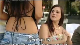 החברים של נאור עונה 1 פרק 13 לצפייה ישירה הפרק המלא